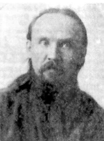епископ Алексий Буй