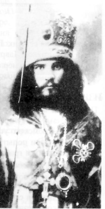 епископ Иерофей