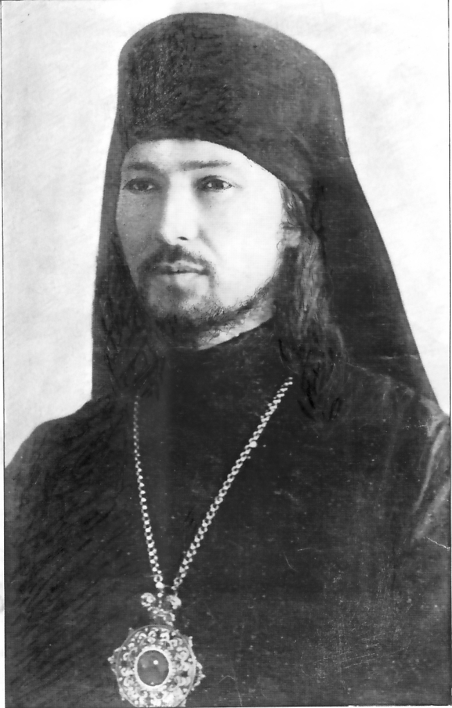 епископ Нектарий