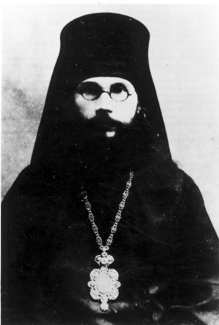 архиепископ Феодор