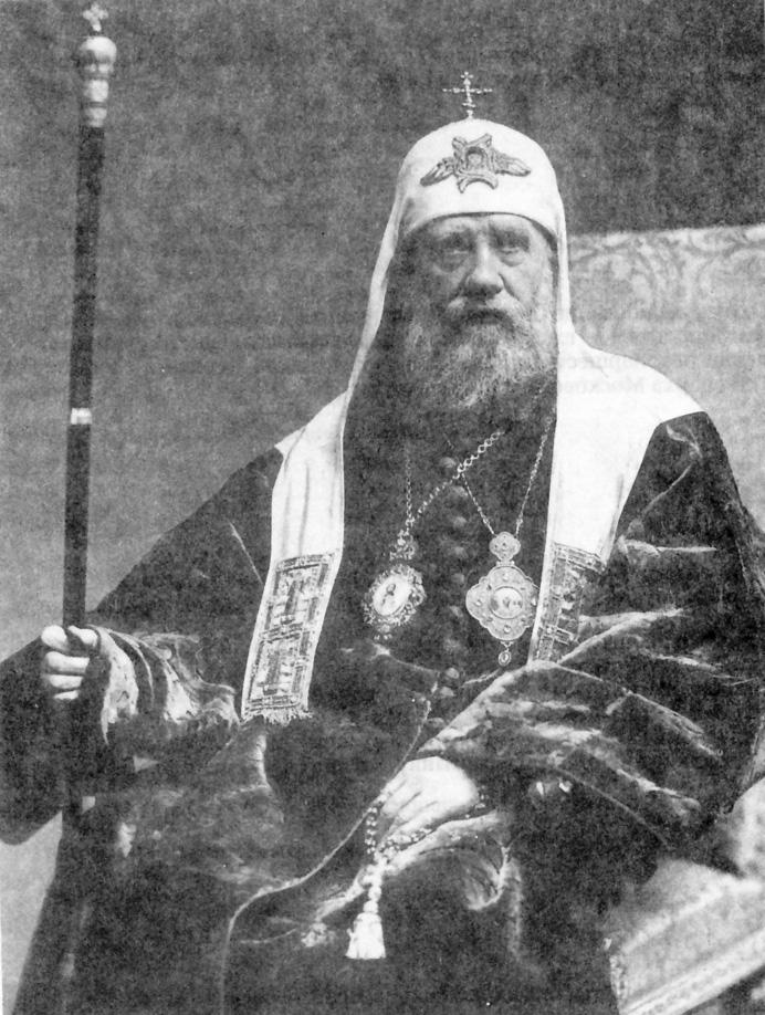 Святитель Тихон в 1918 году