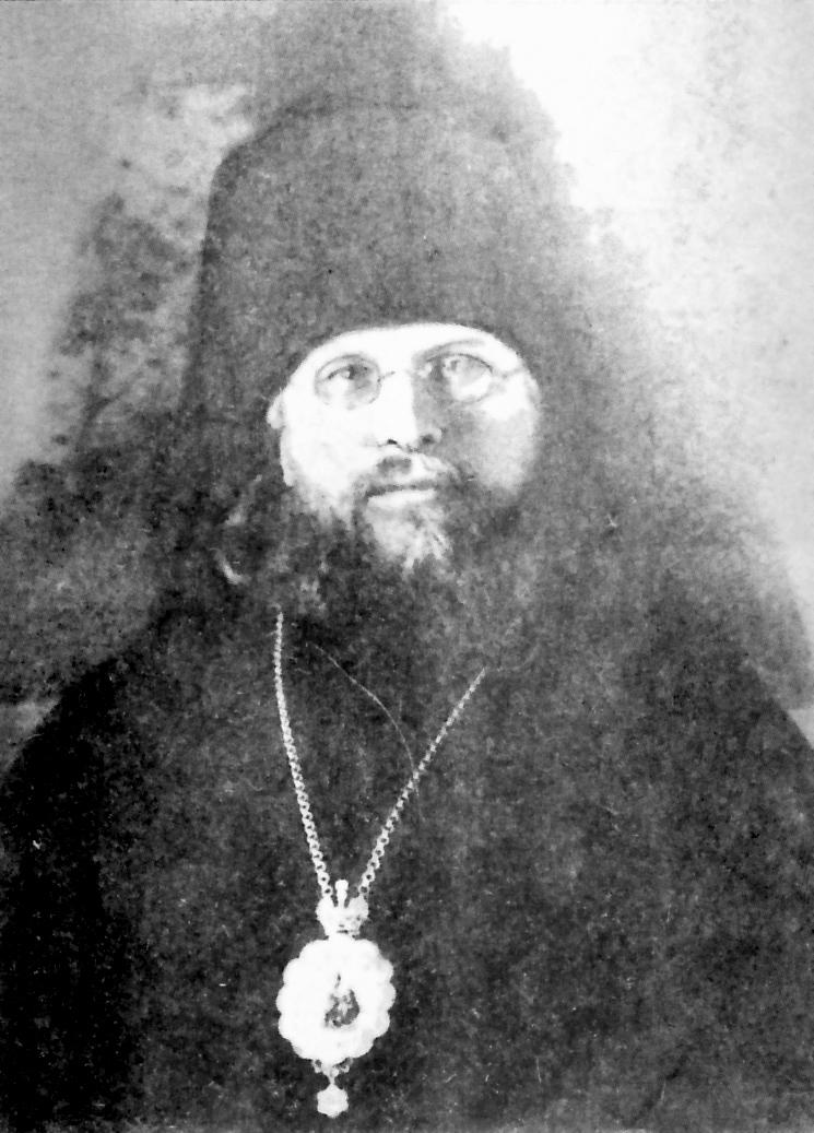 архиепископ Серафим